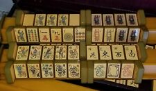 Mahjong Met Enrobed RARE Jade Green Set, 159 Tiles- 148 original plus extras