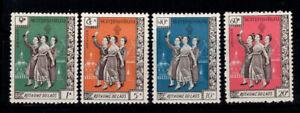 Laos 1961 Mi. 5-8 MH 100% dance, culture, art