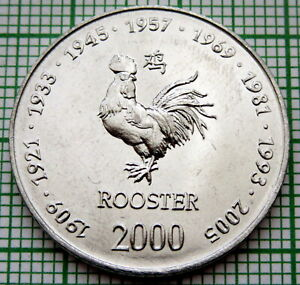 SOMALIA 2000 10 SHILLINGS, ROOSTER - ASIAN ASTROLOGY SERIES, UNC