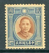 China 1932 Double Circle SYS $2.00 Mint W677