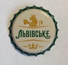 Kronkorken Ukraine #39
