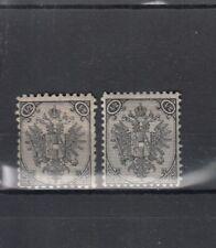 Österreich Bosnien 1 II A + C, 10 1/2 + 11 1/2, *