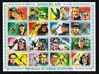Avions Guinée Equatoriale (14) série complète de 16 timbres oblitérés