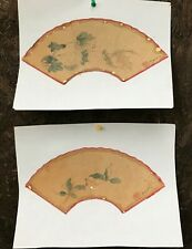 A Chinese Watercolor Ink Print Rice Paper Fan ( Not Hand Painting)- Asian China