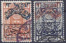 SAUDI ARABIA 1925 FIRST NEJD WITH POSTAGE DUE OVPT ON 1pi & 2pi SG D 204A D 205A