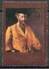 STAMP /  TIMBRE RUSSIA / RUSSIE / NEUF N° 4880 ** ART / TABLEAU / MANET