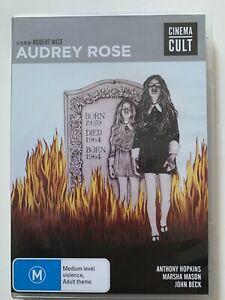 Audrey Rose (DVD)