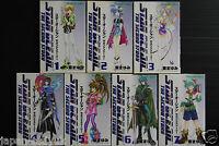STAR OCEAN Second Story Manga #1~7 Complete Set OOP