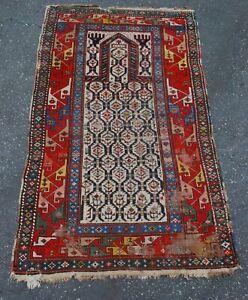 antique caucasian tribal prayer rug 62 x 36 inches