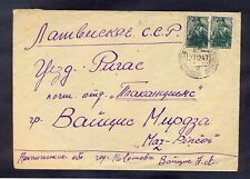 8597 USSR,1947,Cover to Latvian SSR village Plakanciems from Molotovsk which sen