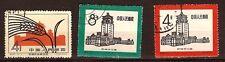 6 T3 CHINE  3 Timbres   oblitérés N° A124/126 de 1959 Palais des nationalites