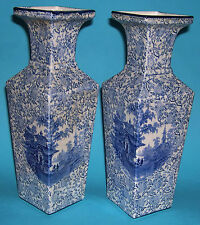 Antique Pearl Pottery Co Ltd - PAIR (2) Sandringham Pattern Blue / White Vases.
