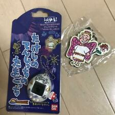 Bandai Silver Tamagotchi Tamagotchi & Key Holders of Takeshi from jAPAN