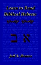 NEW Learn Biblical Hebrew by Jeff A. Benner BOOK (Paperback / softback)