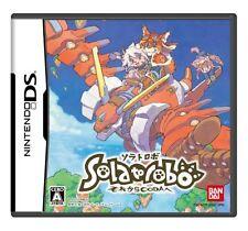 Used Nintendo DS Solatorobo: Sore kara Coda e Japan Import