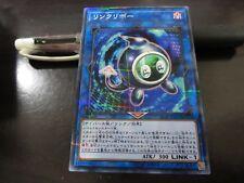 Yu-Gi-Oh card Promo LINKURIBOH ST18-JP045 Japanese