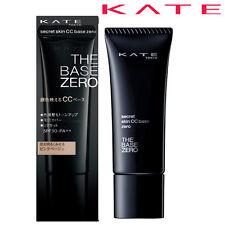 [KANEBO KATE] Secret Skin The Base Zero CC Cream EX-1 PINK BEIGE 25g JAPAN NEW