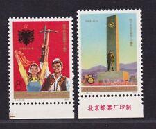 China 1974 J4 UMM MNH** Complete Set VF OG with Margins & Imprint