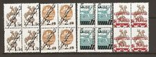 Kazakhstan  Overprinted and surcharge on russian Stamps Blocks of 4.