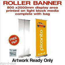 HEAVY DUTY ROLLER BANNER /POP UP /ROLL UP/ EXHIBITION STAND/ DISPLAY STAND pop2