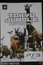 JAPAN Tokyo Jungle Official Perfect Guide