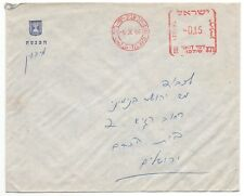 Israel government cover 1966 signed by Prime Minister Menachem Begin Very Scarce