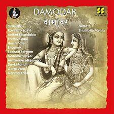 Damodar : 2CD Pack Devotional Stotra, Dhun, Bhajan, Mantra & Aarti of Lord Krish