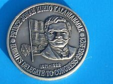 Prince Jonah Kūhiō Kalanianaʻole Sterling Silver
