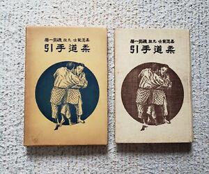 1937 Judo Kobudo Technique Hajime Isogai (Kodokan 9th Dan)