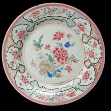 Chinese export 18th C famille rose porcelain plate