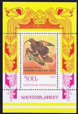 Indonesia 1983 MNH MS, Black-billed Sicklebill, Birds  (B1n)