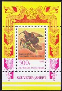 Indonesia 1983 MNH MS, Black-billed Sicklebill, Birds