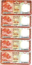 LOT Nepal, 5 x 20 Rupees, 2016, P-New, UNC > Everest, Swamp Deers