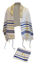Messianic Prayer Shawl with matching Bag