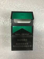 """China Version Marlboro """"Black Menthol"""" Empty Packaging for Collection"""