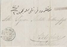 ALBANIA  TURKEY 1840 - 1863 PRE PHILATELIC ENTIRE LETTER ALL ARABIC ISKODRA SEAL