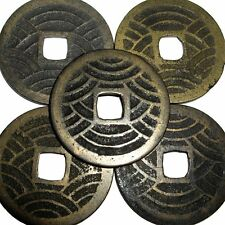 JAPON, 4 Mon Shogunat TOKUGAWA (21 vagues) -1 Piece-