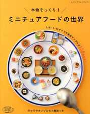 The world of Miniature Food More than 150 Items - Japanese Craft Book