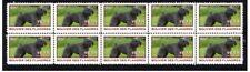 Bouvier Des Flandres Strip Of Year Of The Dog Vignette Stamps 2