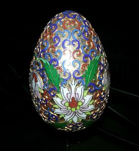 Vintage Brass gold tone anamel egg 4.5 inches tall