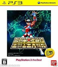 Used PS3 Saint Seiya Senki Best SONY PLAYSTATION 3 JAPAN JAPANESE IMPORT