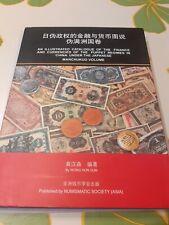 CHINA UNDER THE JAPANESE CATALOGUE BANKNOTE