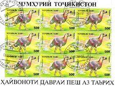 TIMBRES ANIMAUX PREHISTORIQUE : BLOC TIMBRE DU TADJIKISTAN N°6/ ANIMALS STAMPS