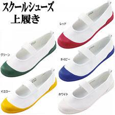Hot Japan School Uniform Soft Uwabaki Shoes Sports Gym Indoor Cosplay Shoes Flat