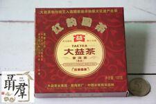 Menghai black Puer Tea  shu pu er DAYI HONG YUN YUAN CHA  ripe puerh 100g