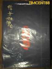 Ready! Enterbay Chinese Ghost Story Ning Choi San Leslie Cheung 1/6 Figure 2.0