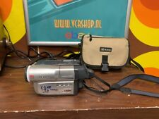 Samsung VP-W70 - Handycam - Pal Video8 & Hi8 Camcorder