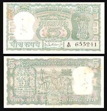 India 5 Rupee 1962 1970,  P-54a Sign 75 , Watermark Ashoka Column