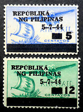 JAPAN OCCUPIED PHILIPPINES #N43-4  NH** 2nd ANNIVERSARY FALL OF BATAAN & CORREGI