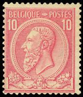 Belgium 10c ROSE ON YELLOWISH MHR #52c CV$225.00